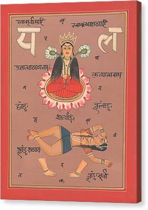 Hindu Goddess Of Power Tantra Yantra Tantric Art India Canvas Print by A K Mundhra