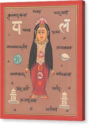 Hindu Goddess Of Welth Laxmi Artwork Painting Watercolor Germany  Canvas Print by A K Mundhra