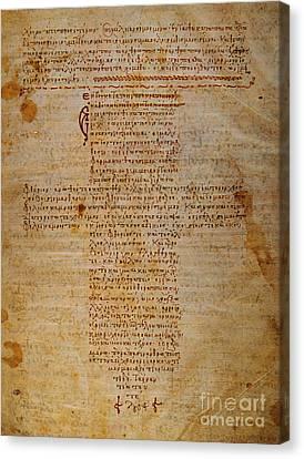 Hippocratic Oath Canvas Print by Granger