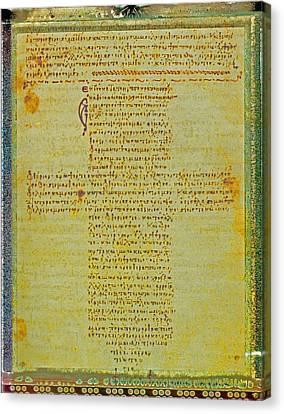 Hippocratic Oath On Vintage Parchment Paper Canvas Print