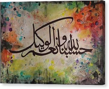 Hisbunallah Canvas Print by Salwa  Najm
