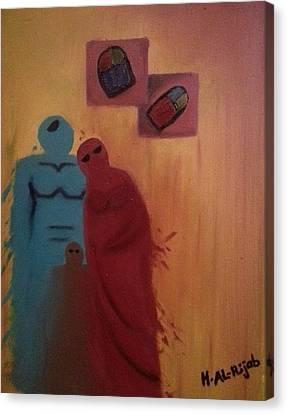 Home Canvas Print by Hend Al-Rijab