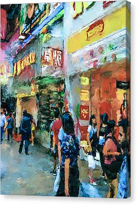 Hong Kong Around Nathan Road Canvas Print by Yury Malkov