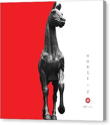 Horse 2 Canvas Print by David Davies