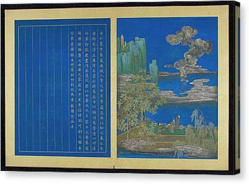 Huang Renlan Canvas Print