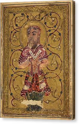 Ibn Bakhtishu Canvas Print