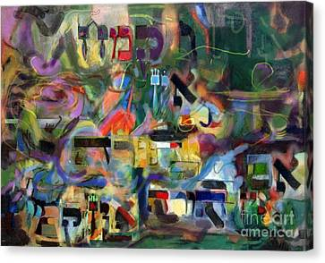 If There Is No Flour There Is No Torah 5 Canvas Print by David Baruch Wolk