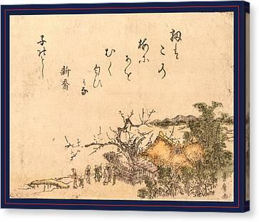 Inakaya No Ume, Plum Tree Of A Country Farmhouse Canvas Print by Toyohiro, Utagawa (d.1829), Japanese, Utagawa (d.1829), Japanese