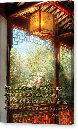 Inspirational - Happiness - Simply Chinese Canvas Print by Mike Savad