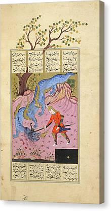 Isfandiyar Killing The Dragon Canvas Print by British Library