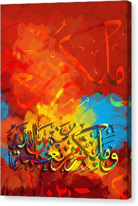 Islamic Calligraphy 008 Canvas Print by Catf