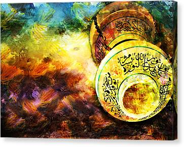 Islamic Calligraphy 021 Canvas Print by Catf
