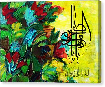 Islamic Calligraphy 024 Canvas Print by Catf
