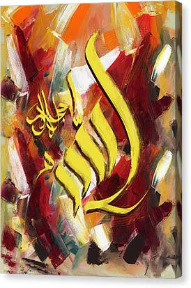 Islamic Calligraphy 026 Canvas Print by Catf