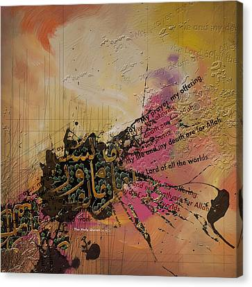Islamic Calligraphy 030 Canvas Print by Corporate Art Task Force