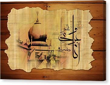 Jannat Canvas Print - Islamic Calligraphy 033 by Catf