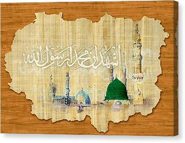 Islamic Calligraphy 038 Canvas Print