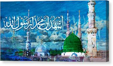 Islamic Calligraphy 22 Canvas Print