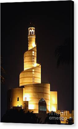 Islamic Centre  Doha Canvas Print by Paul Cowan
