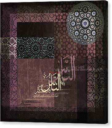 Islamic Motives With Verse Canvas Print by Corporate Art Task Force