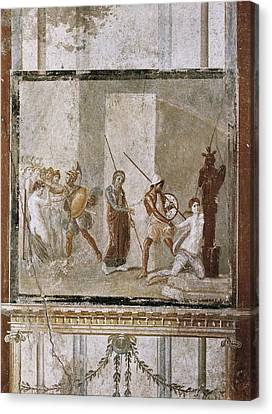 Italy. Pompeii. House Of Menander. 1st Canvas Print