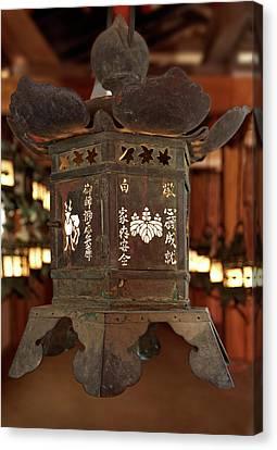 Japan, Nara Detail Of Hanging Lantern Canvas Print by Jaynes Gallery