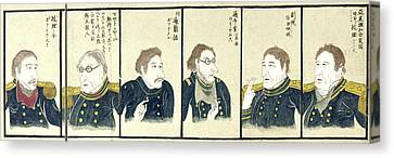 Japan Perry's Officers Canvas Print