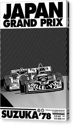 Japan Suzuka Grand Prix 1978 Canvas Print by Georgia Fowler
