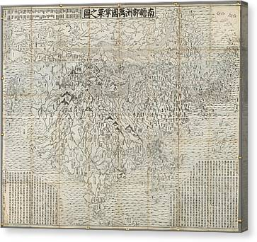 Japanese Buddhist World Map Canvas Print by British Library