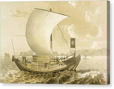 Sailboats Canvas Print - Japanese Junk by Meffert