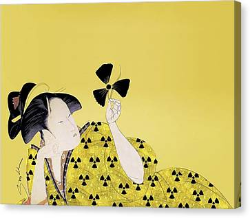 Fukushima Canvas Print - Japanese Nuclear Power, Artwork by Science Photo Library