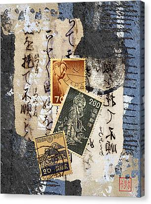 Japanese Postage Three Canvas Print by Carol Leigh