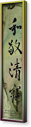 Japanese Principles Of Art Tea Ceremony Canvas Print by Peter v Quenter