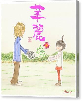 Digital Canvas Print - Japanese Sake Gifts Label Karei by Pen Osawa