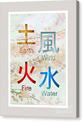 Japanese Symbols   Earth Wind  Fire Water Canvas Print