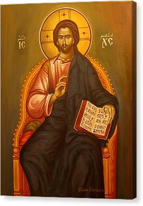 Jesus Christ Canvas Print by Sonya Grigorova