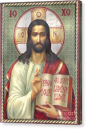 Jesus Canvas Print by Zorina Baldescu