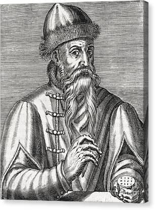 Johannes Gutenberg, German Printer Canvas Print