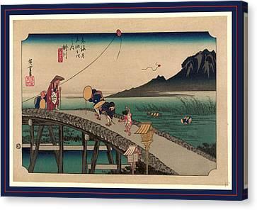 Kakegawa, Ando Between 1833 And 1836, Printed Later Canvas Print