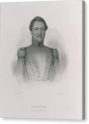 Kamehameha Canvas Print