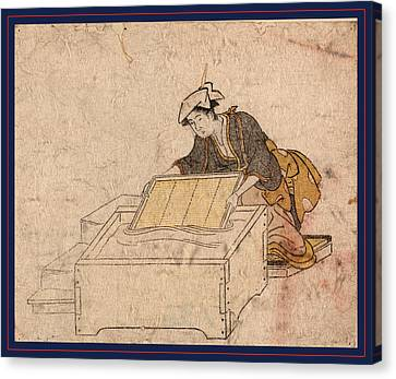 Kamisuki, Making Paper. Print Shows A Worker Making Paper Canvas Print
