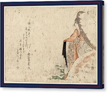 Kanbai Ni Bijin, Beauty Beside A Plum Tree In Snow Canvas Print by Japanese School