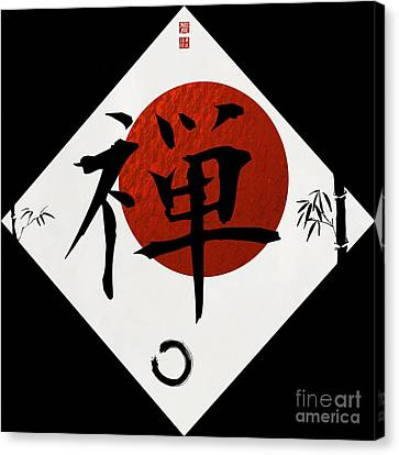 Indian Ink Canvas Print - Kanji Zen With Enso #1 by Nola Lee Kelsey