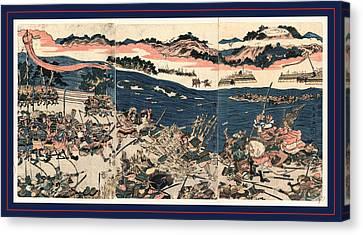 Kawanakajima No Kassen, Battle At Kawanakajima. 1809 Canvas Print by Shunman, Kubo (1757-1820), Japanese