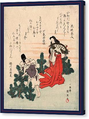 Komatsu Biki, Picking Young Pine. 1 Print  Woodcut Canvas Print by Yusai, Kuniteru 18th-19th Century, Japanese
