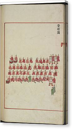 Korean Court Music Canvas Print by British Library