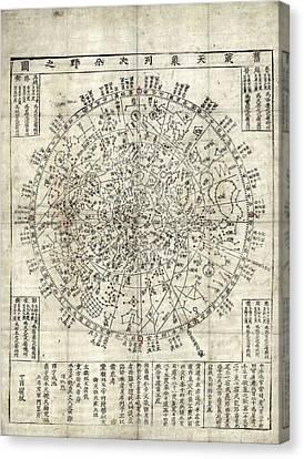 Korean Star Chart Canvas Print