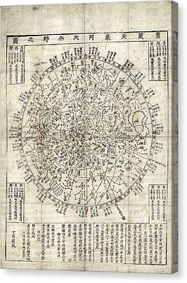 Korean Star Chart Canvas Print by Library Of Congress, Geography And Map Division
