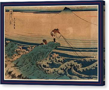 Koshu Kajikazawa, Katsushika 1832 Or 1833 Canvas Print