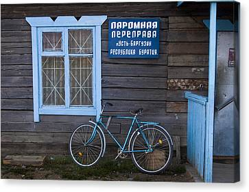 Lake Baikal Ferry Office In Ust Barguzin Siberia Canvas Print